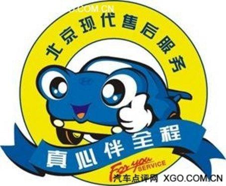 北京现代伊兰特 车市常青树的畅销秘诀