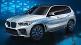 2022年宝马或将推出丰田技术的氢动力X5