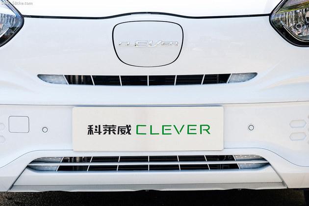 补贴后售5.9999万 上汽科莱威CLEVER上市