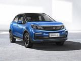 新能源汽车新品牌枫叶汽车 4月10日发布