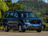 售价5万起 五菱宏光PLUS 1.5L车型将上市