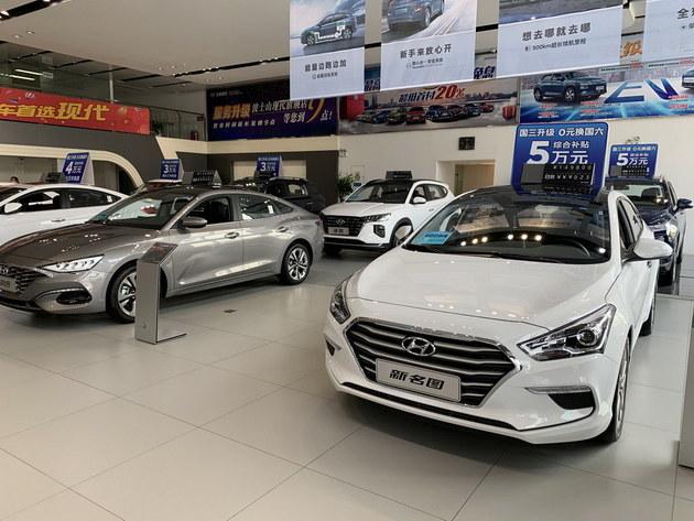 增指标、涨补贴 购车新政下怎么买最值?