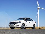 轩逸·纯电新车型上市 补贴后售价15.30万