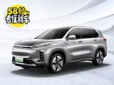上汽MAXUS发布EUNIQ品牌 亮相两款新车