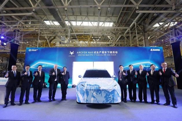 28万起 北汽新能源ARCFOX α-T启动预售