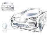定制高端豪华 VV7 GT brabus版即将上市