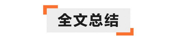 续航600km 广汽新能源埃安V预售价17万起