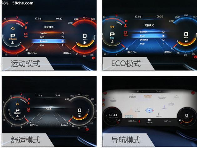 58秒看懂广汽传祺GS8S 售价xx万起