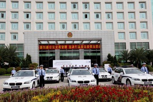 为亚运保驾护航 8辆5系交付广州公安局