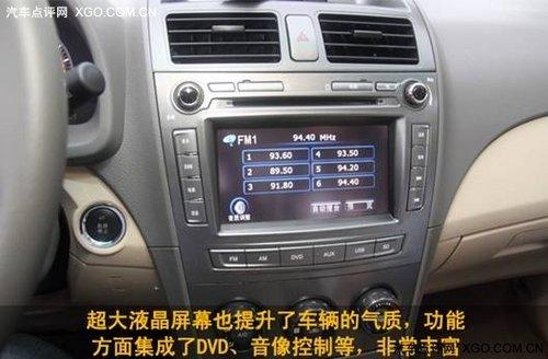 自主汽车品牌中坚力量 亮剑—试驾BYD L3