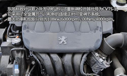 不要日本车 4款非日系主流紧凑型车推荐