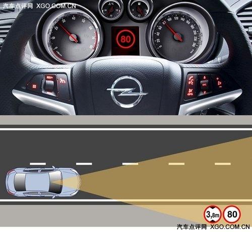 欧宝电眼系统 摘Euro NCAP安全创新奖