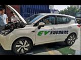 广汽推石墨烯电池 电池竞争将拉开帷幕