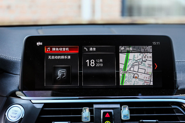 全方位的升级 东风本田CR-V换购宝马X3