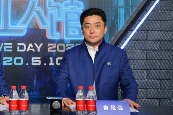 国潮焕新,上汽荣威品牌之夜专访