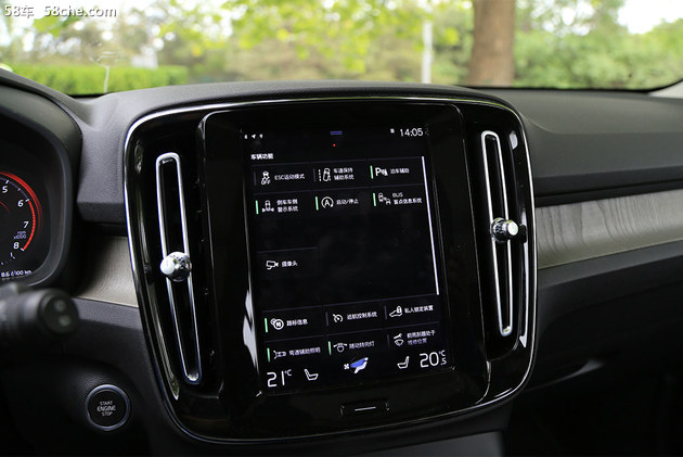 都市豪华纯正SUV 带你了解北欧风的XC40