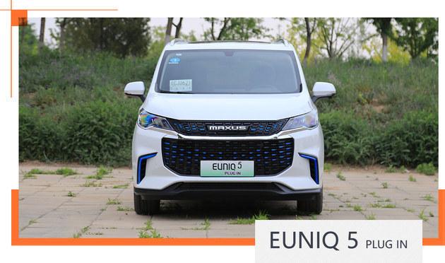 上汽MAXUS EUNIQ两新车上市 15.98万起