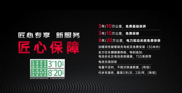 520全新奕泽IZOA家族上市 纯电版来袭