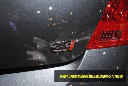 暴躁的法国钢炮 全新标致308 GTI详解