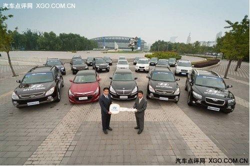 现代汽车 2010北京马拉松官方合作伙伴