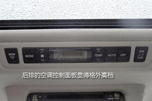 安全保姆车 丰田Alphard阿尔法到店实拍