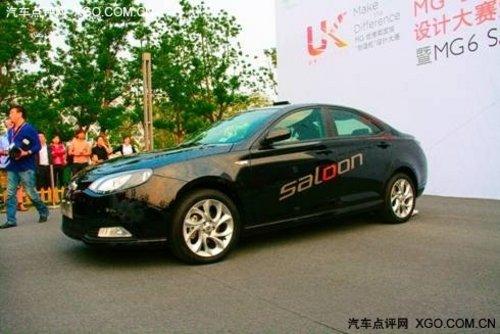 上海汽车MG6 SALOON进军中级车细分市场
