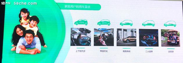 威马EX5-Z试驾 年轻家庭的首款智能汽车