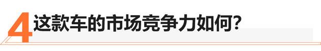 荣威RX5 PLUS正式上市 售9.88-13.48万元