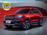 凯翼炫界上市 7款车型/优享价5.39万元起