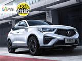 广汽讴歌新款CDX上市 售22.98-34.98万元