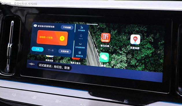 年轻家庭首选座驾 智能家用车新宝骏RM-5