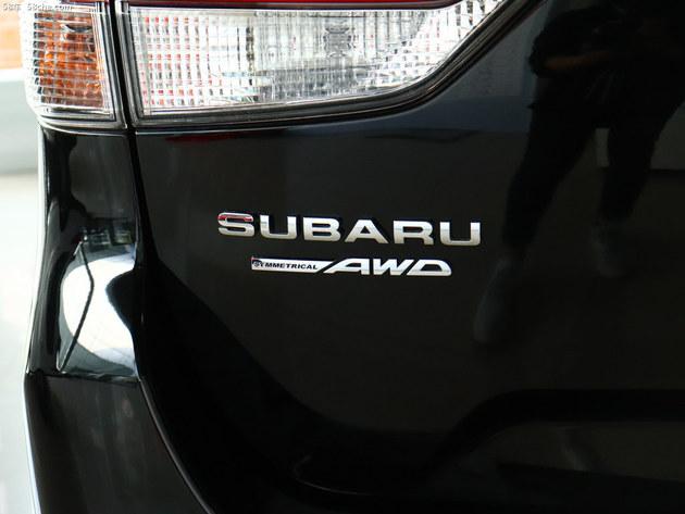新款森林人上市 22.38万起/增2款新车型