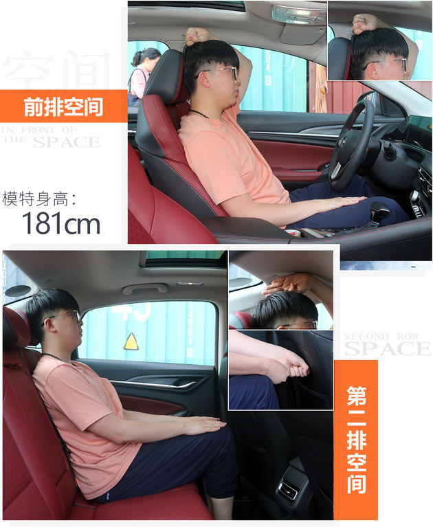 动力强劲/乘坐舒适 试驾长安逸动PLUS