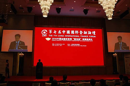 助力中国国际金融论坛 比亚迪M6受好评