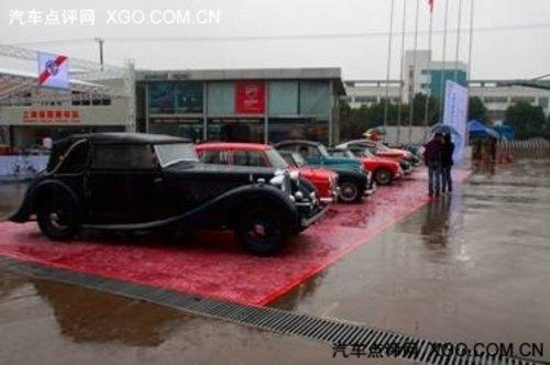 传奇80载 MG CAR CLUB上演全球欢乐颂