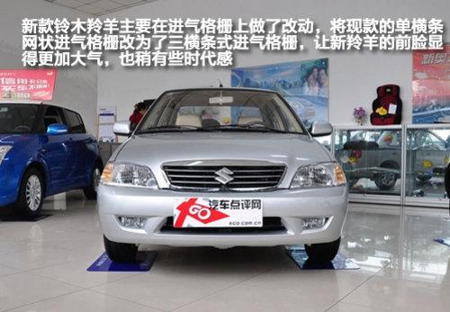 延续产品生命力 2011款新羚羊到店实拍