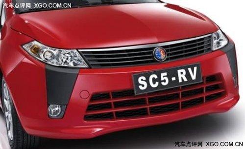 新风尚体验座驾 图解英伦SC5RV外观亮点