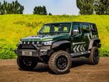 BJ40雨林穿越版正式上市 售价26.99万元
