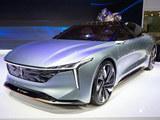58秒看懂一汽奔腾首发B2 Concept概念车