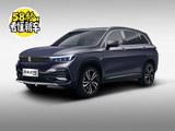 天美ET5预售价公布 4款车/预售15.00万起