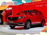 东风风光580红星版上市 售7.99-11.59万