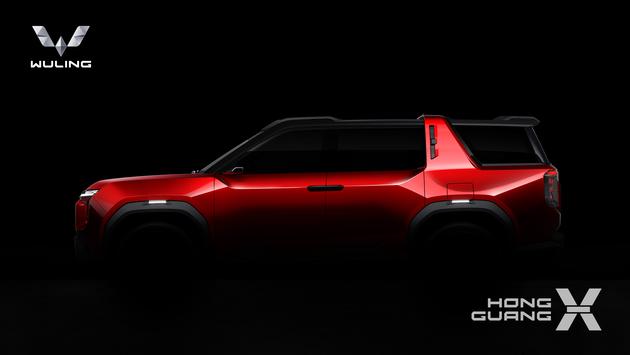 五菱品牌首款概念车宏光侠亮相成都车展