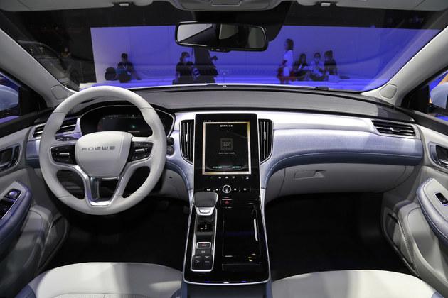 2020成都车展探馆 看荣威都带来了啥新车