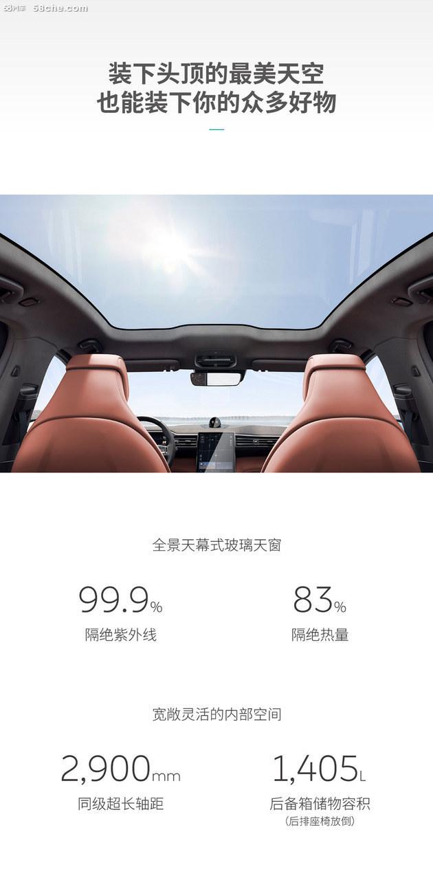 对标Model Y蔚来轿跑SUV EC6起价36.8万
