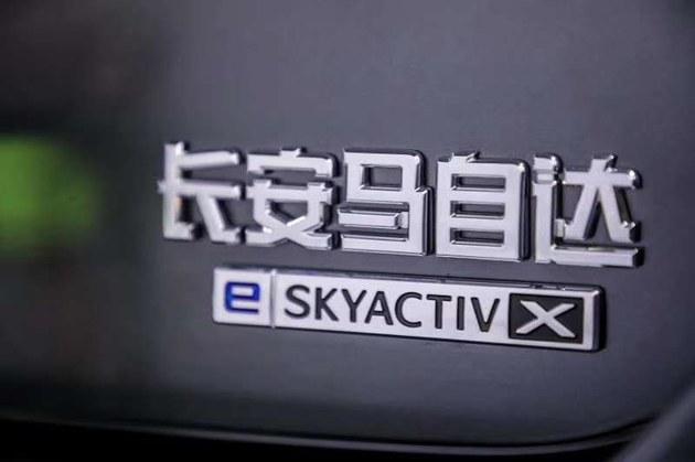 成都车展 长安马自达CX-30压燃版车型亮相
