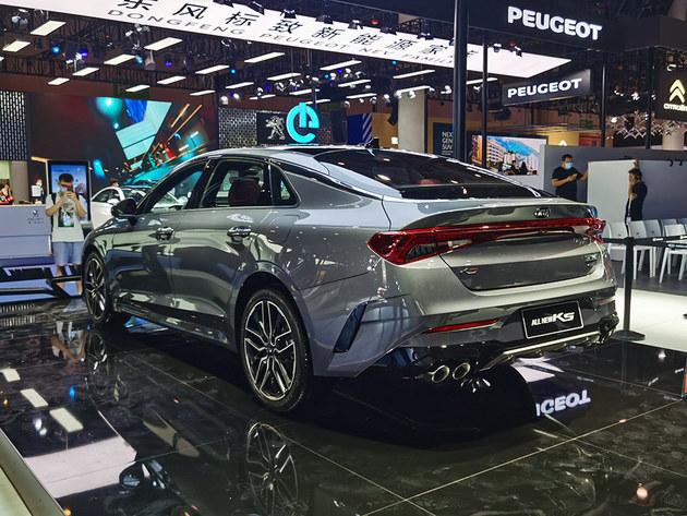 2020成都车展 东风悦达起亚K5凯酷预售价