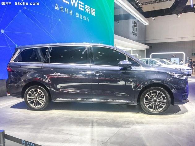荣威R ER6开启预售 价格区间为16万-22万