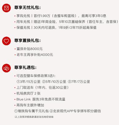 北京现代携第十代索纳塔亮相成都车展