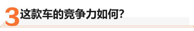 长安欧尚新科赛5上市 4款车型/5.39万起
