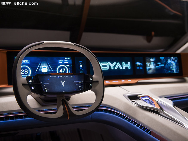 岚图汽车品牌发布 i-Land概念车全球首发